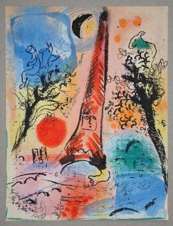 Litografia Chagall - Vision De Paris