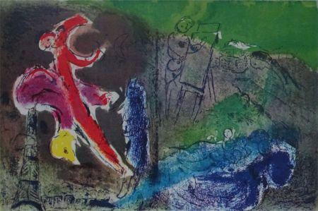 Litografia Chagall - Vision de Paris, 1952