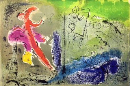 Litografia Chagall - VISION DE PARIS : Le peintre, ses modèles, la Tour Eiffel (1952)