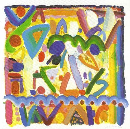 Carborundum Ayres - Will Summers No.2