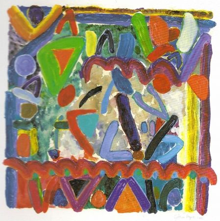 Carborundum Ayres - Will Summers No.3