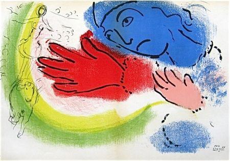 Litografia Chagall - Woman Circus Rider