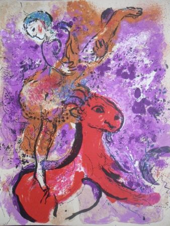 Litografia Chagall - Woman Circus rider  on red horse
