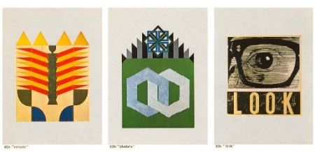 Serigrafia Tilson - Xanadu-phalanx-look