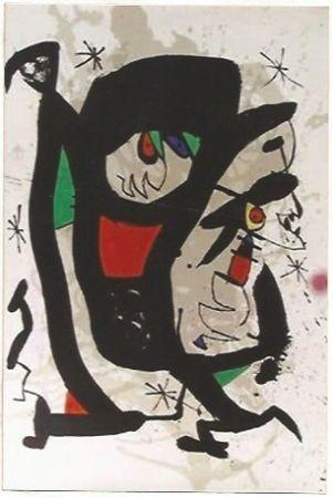Litografia Miró - Young Artists